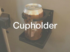 cupholder feature on wall